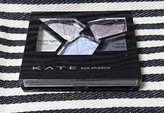 ケイトKATE★カラーシャスダイヤモンドSV−1★