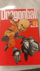 ★ドラゴンボール★完全版★3巻