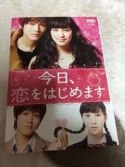 400円松坂桃李 武井咲 映画今日、恋をはじめます