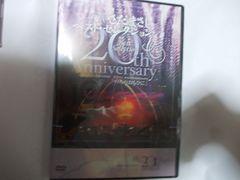 さだまさしベストコレクション20thAnniversary DVD