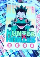 冨樫義博 HUNTER  HUNTER  1〜32巻
