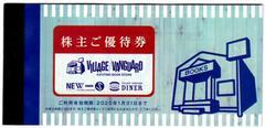 ヴィレッジヴァンガード株主優待券 11,000円分 送料込み