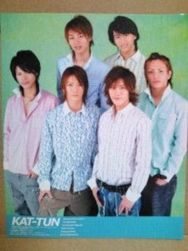 切り抜き[008]POTATO2005.5月号ピンナップ KAT-TUN亀梨和也×赤西仁