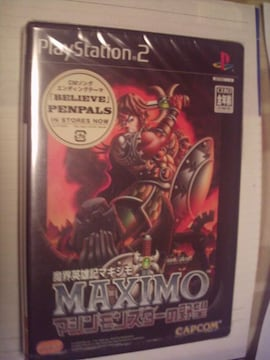 PS2 魔界英雄記 マキシモ マシンモンスターの野望 未開封