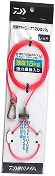 ダイワ(DAIWA) 尻手ロープST 1200-RS 899215