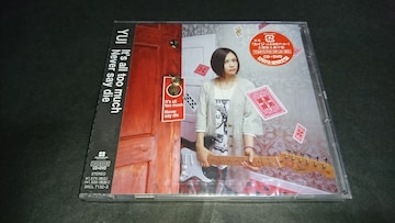 【新品】It's all too much/Never say die(初回生産限定盤)/YUI