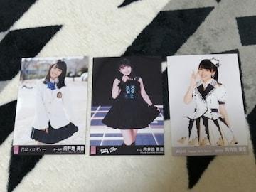 AKB48向井地美音☆公式生写真〜まとめ売り9枚セット!