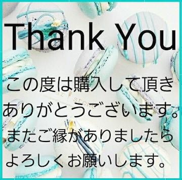 Thank Youシール A-4 5シート
