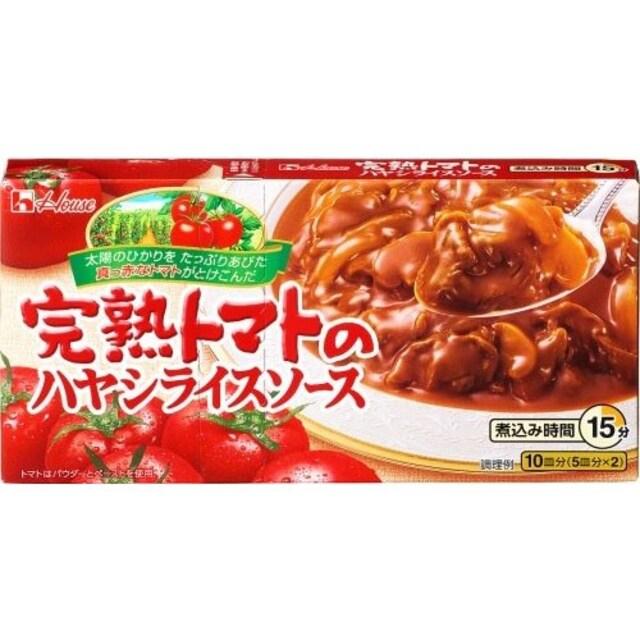 【ハウス/House】10皿分(5皿分×2)煮込み15分 完熟トマトのハヤシライスソース  < グルメ/ドリンクの
