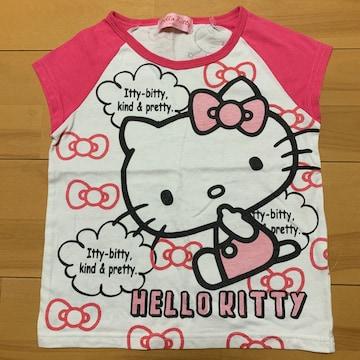 Tシャツ  キティ  サンリオ