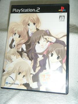 双恋 フタコイ(PS2用)