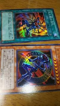 遊戯王混沌の黒魔術師 ウルトラ307ー010