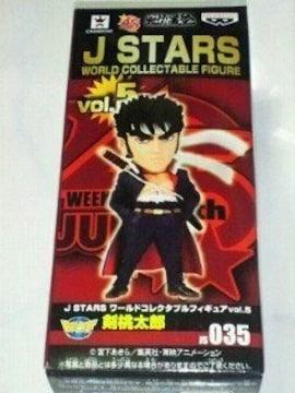 J STARS ワールド コレクタブル フィギュア vol.5 剣 桃太郎