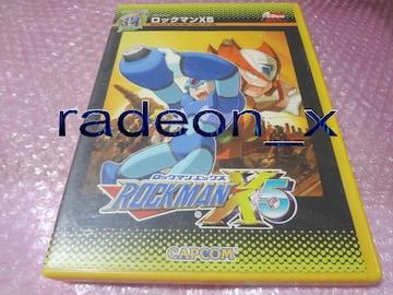 堀PC版 ロックマンX5