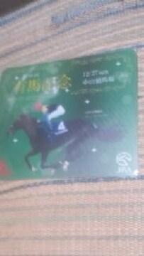 JRA非売品【第60回有馬記念】ディープインパクト