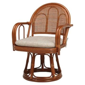 籐回転座椅子 RZ-943BR(2個セット)