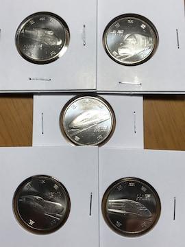 新幹線5種100円硬貨 記念硬貨 送料無料