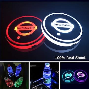 充電式 LED 車内 カップホルダー  (ニッサン) 2個セット