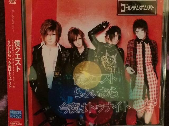 超レア!☆ゴールデンボンバー/僕クエスト☆初回盤A/CD+DVD超美品  < タレントグッズの