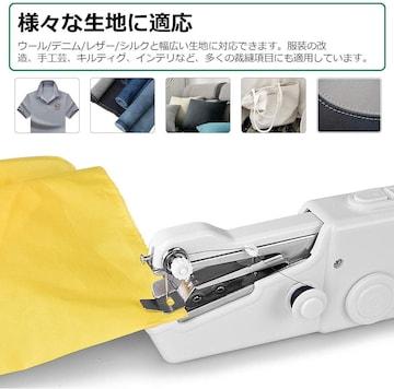 ハンドミシン コンパクト 電動ミシン 小型 軽量 ミニ電動ミシン