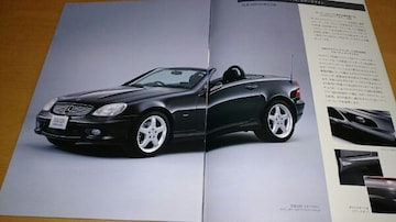 メルセデスベンツSLKクラスカタログ2002/2平成14年2月