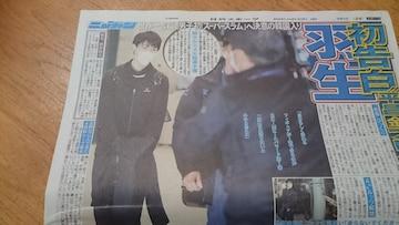 【羽生結弦】2020.2.5 日刊スポーツ