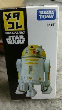 メタコレ タカラトミー製品 スターウォーズ R2-C4 未開封 新品 販売終了品