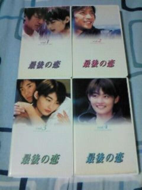 ビデオ 最後の恋 全4巻 中居正広(SMAP) 常盤貴子  < タレントグッズの