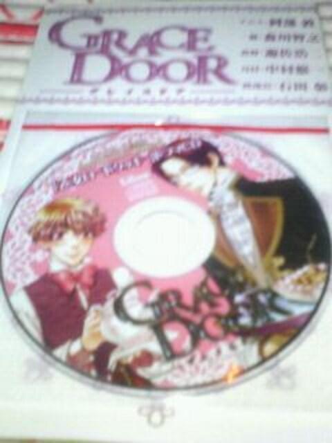 56レア非売グレイスドア森川遊佐中村石田  < CD/DVD/ビデオの