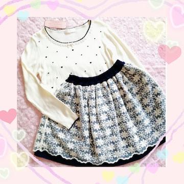 新品☆プライムパターン*ハート刺繍ニット&花刺繍スカートset