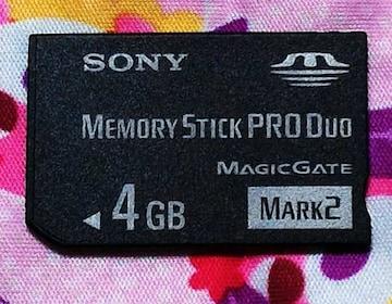 送料無料 中古 SONY ソニーメモリースティック PRODuoの4GB マジックゲート対応