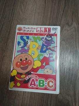 アンパンマン DVD 28