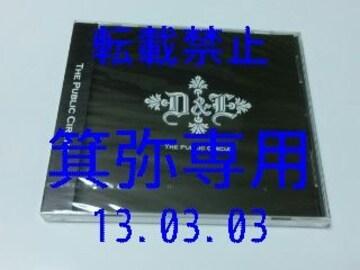 2007年D&L「THE PUBLIC CIRCUS」◆ラスト1点即決