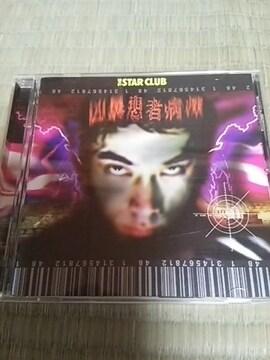 CD THE STAR CLUB 凶暴患者病棟 スタークラブ 帯あり