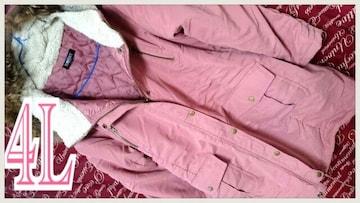 4L・B級品・ラクーンファーフード・中綿入りジャケット/3P601-04