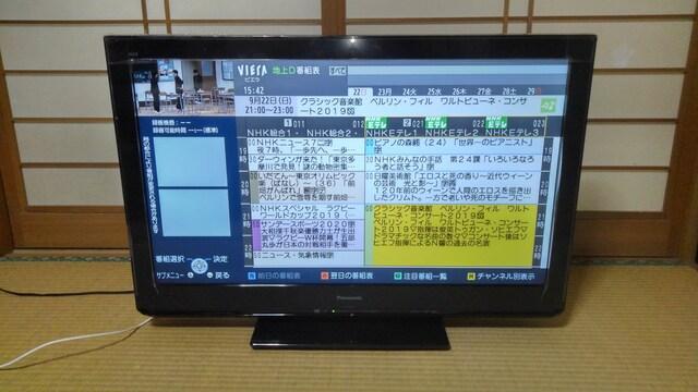 パナソニック 32V型 液晶テレビ ビエラ TH-L32C5  2012年式 < 家電/AVの