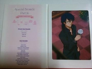 ☆テニスの王子様☆スペシャルブロマイドPart .16☆忍足侑士☆