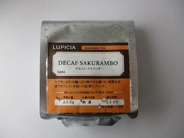 ルピシア 紅茶 デカフェ サクランボ 茶葉 ノンカフェイン
