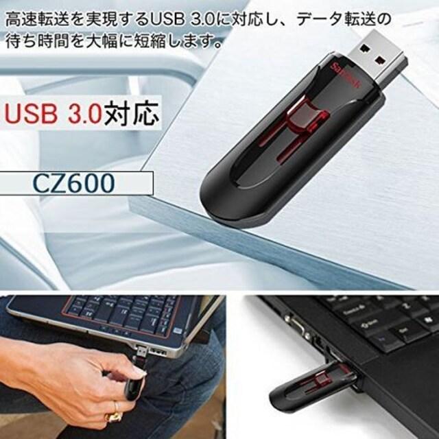 128G USB3.0 サンディスク 海外パッケージ品 [並行輸入品] < PC本体/周辺機器の
