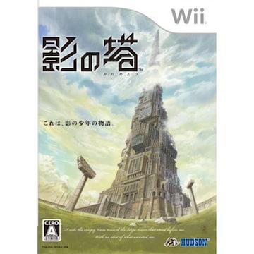 Wii》影の塔 [172000454]