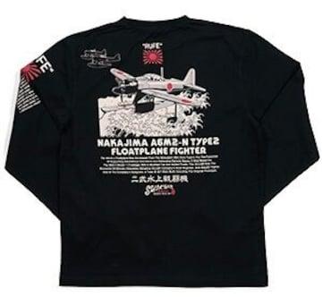 粋狂/二式水上戦闘機/ロンT/黒/sylt-164/テッドマン/カミナリ雷
