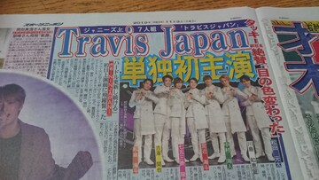 【TravisJapan】【ジェジュン】2019.11.3 スポーツニッポン