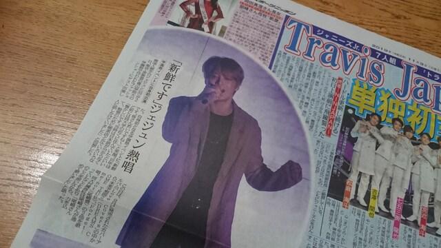 【TravisJapan】【ジェジュン】2019.11.3 スポーツニッポン < タレントグッズの