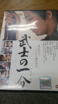 DVD ソフト 武士の一分 キムタク レンタル落ち