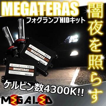 Mオク】メビウス40系ZVW41/フォグランプHIDキット/H11/4300K