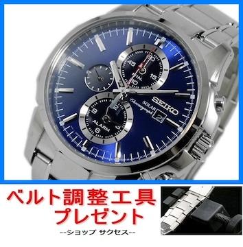 新品■セイコー ソーラークロノ腕時計 SSC085P1ベルト調整工具付