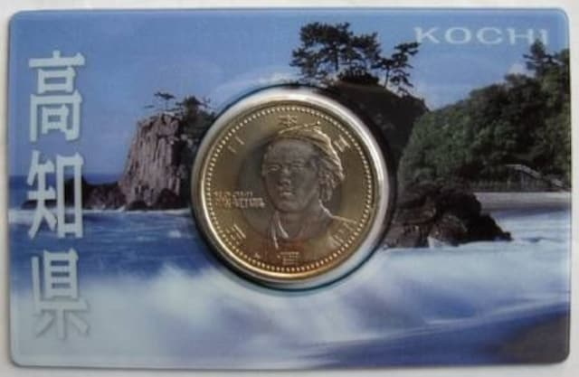 ◆地方自治60周年 500円 高知県 Aセット・カード型  < ホビーの