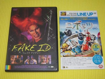 DVD★即決★フェイクアイディー★86分★国内正規品