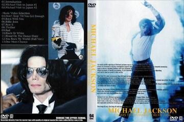 マイケルジャクソン MAKES THE JAPANESE 2006