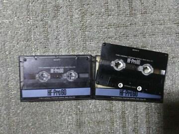 録音使用済カセットテープ ソニー HF-Pro 60 ノーマルポジション セラミックガイド